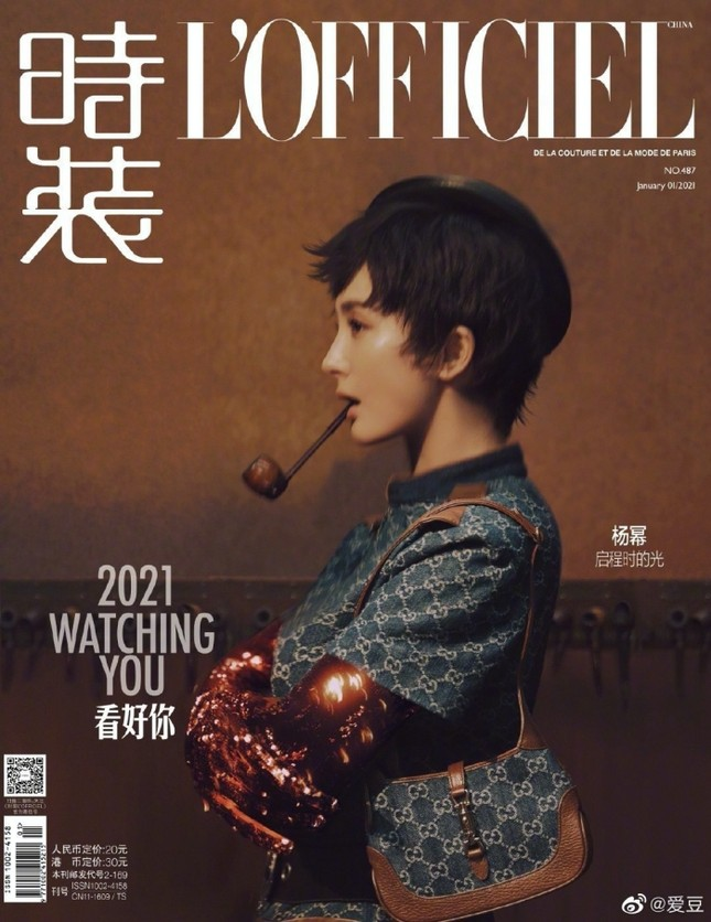 """Dương Mịch """"mở hàng"""" bìa năm mới của 3 tạp chí lớn, trong đó có Harper's BAZAAR Việt Nam ảnh 7"""