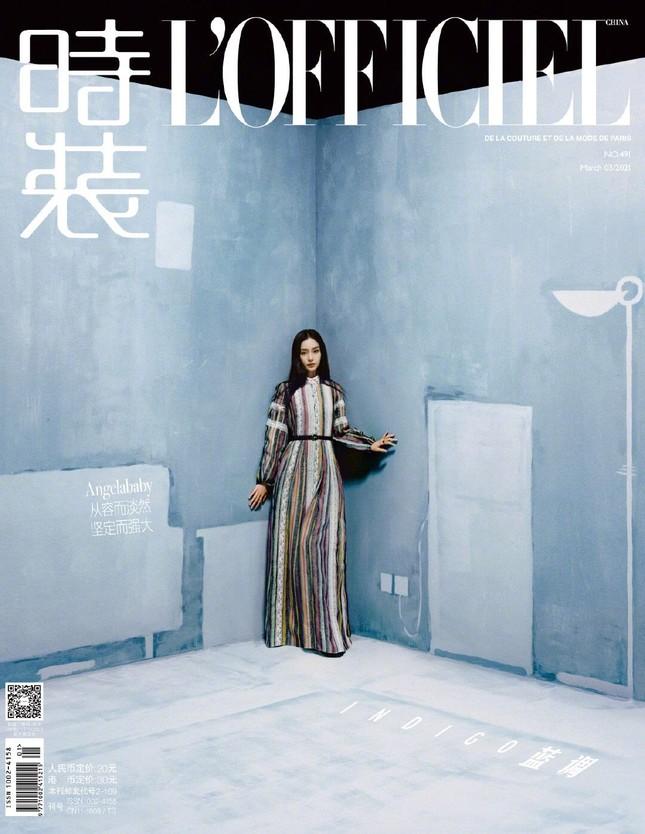 Angela Baby khoe thân hình siêu mỏng trong bộ ảnh chụp cho tạp chí L'OFFICIEL Trung ảnh 2