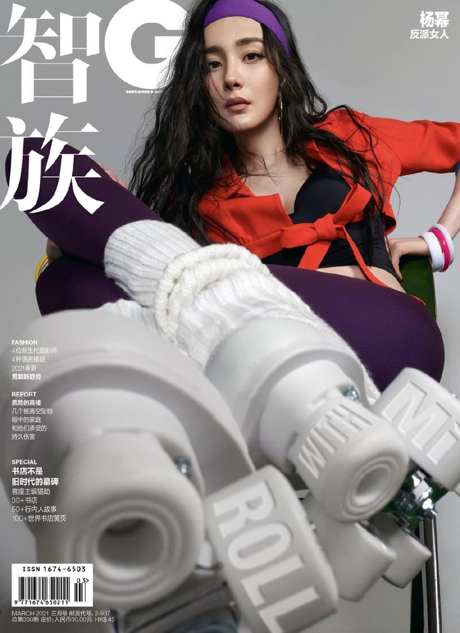 """Dương Mịch được khen hết lời khi chọn phong cách """"nổi loạn"""" đầy màu sắc trên bìa GQ ảnh 1"""