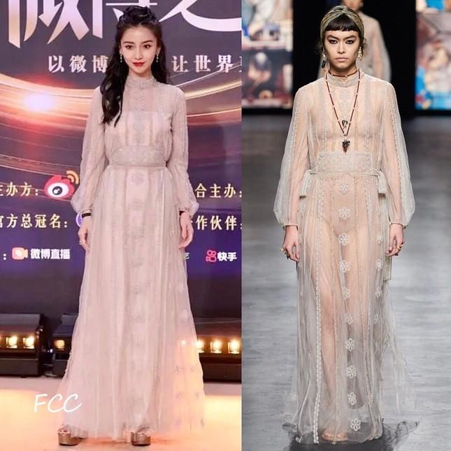 Netizen bất ngờ với những màn chỉnh sửa váy cực khéo léo từ dàn sao nữ trong Đêm hội Weibo ảnh 4