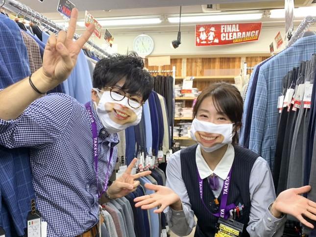 """Cửa hàng Nhật Bản in hẳn nụ cười lên khẩu trang nhân viên, khách muốn """"quạu"""" cũng không nỡ ảnh 2"""