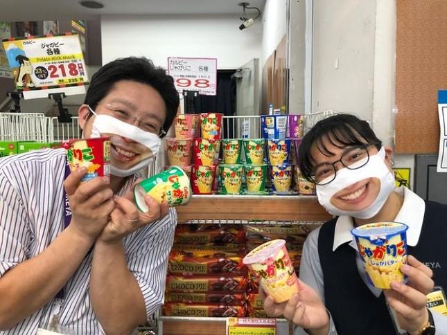 """Cửa hàng Nhật Bản in hẳn nụ cười lên khẩu trang nhân viên, khách muốn """"quạu"""" cũng không nỡ ảnh 8"""