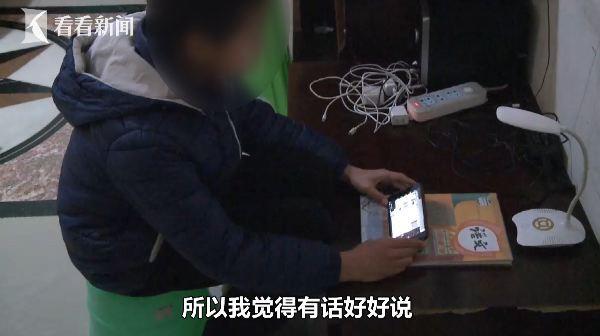 Cậu bé đến đồn cảnh sát báo án sau buổi học online, khi biết lý do cảnh sát cũng chịu thua ảnh 1