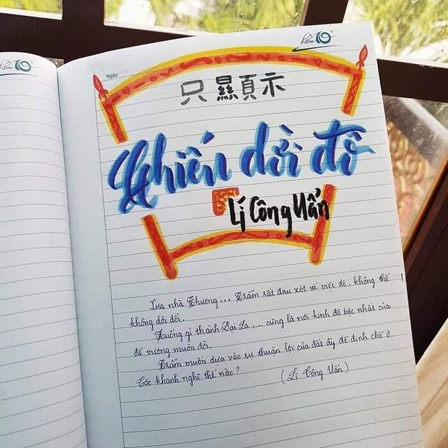 Cuốn vở Ngữ văn được trang trí đầy màu sắc, nhìn vào là muốn học bài ngay! ảnh 2