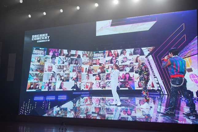 Dream Concert 2020: Các tín đồ K-Pop gặp thần tượng qua màn hình điện thoại, máy tính ảnh 4