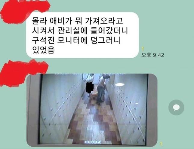 Nữ sinh Hàn Quốc chia sẻ màn hình chụp CCTV quay lén trong phòng tắm nam lên nhóm chat ảnh 2