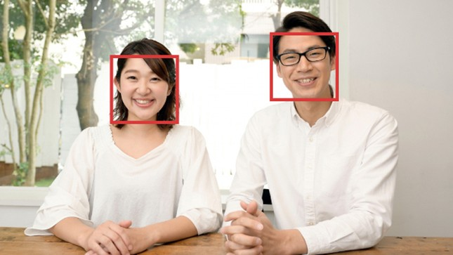 Phần mềm dự đoán khuôn mặt đứa con tương lai bằng trí tuệ nhân tạo AI, bạn đã thử chưa? ảnh 4