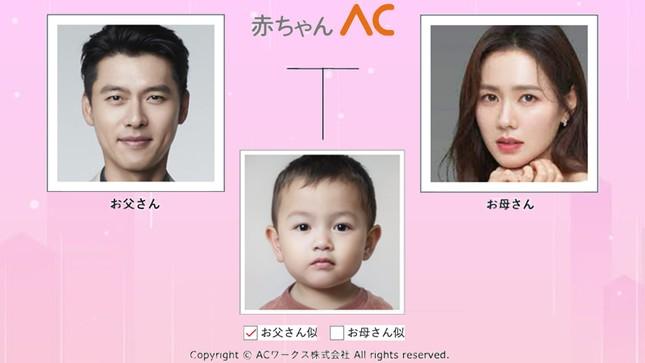 Phần mềm dự đoán khuôn mặt đứa con tương lai bằng trí tuệ nhân tạo AI, bạn đã thử chưa? ảnh 1