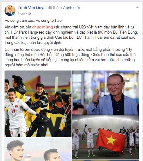 Hàng loạt doanh nghiệp thưởng tiền tỷ cho U23 Việt Nam ảnh 1