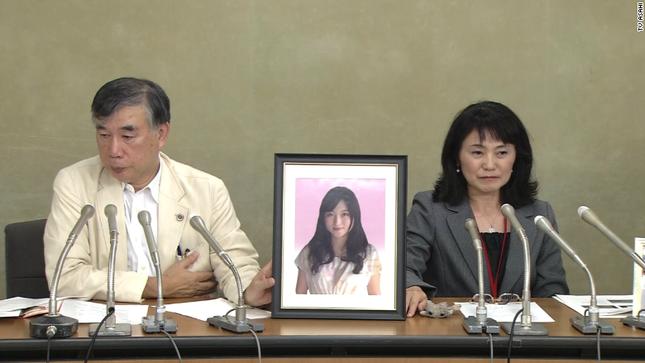 CEO Nhật Bản từ chức sau khi nhân viên tự tử vì stress ảnh 3