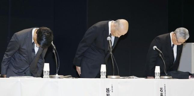 CEO Nhật Bản từ chức sau khi nhân viên tự tử vì stress ảnh 2