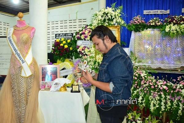Lễ tang không có mặt cha mẹ của hoa hậu Thái Lan 19 tuổi ảnh 5