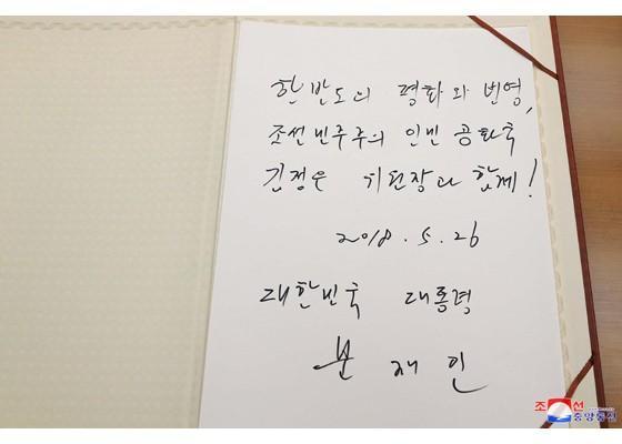 Báo Triều Tiên đăng ảnh hiếm về cuộc gặp của lãnh đạo Hàn - Triều ảnh 8