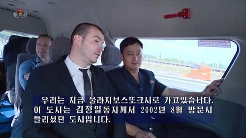 Máy bay Triều Tiên xuất hiện ở Vladivostok, nghi ông Kim sắp thăm Nga ảnh 1