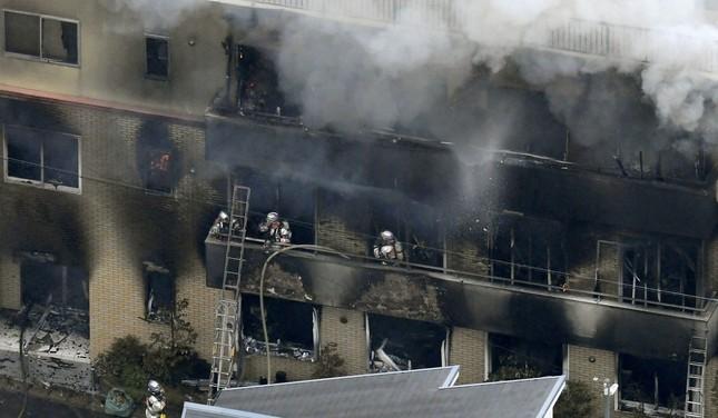 Cháy xưởng phim Nhật Bản: Nghi phạm vừa châm lửa vừa hét 'Chết đi!' ảnh 3