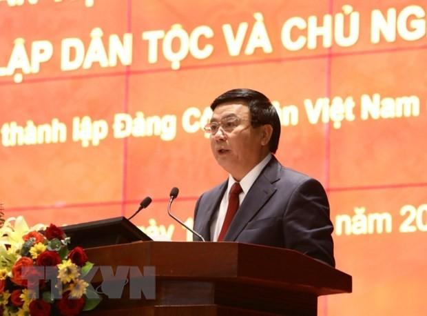 Hội thảo khoa học cấp quốc gia về Đảng Cộng sản Việt Nam ảnh 1