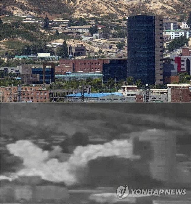Video được cho là cảnh Triều Tiên cho nổ tung văn phòng liên lạc liên Triều ảnh 1