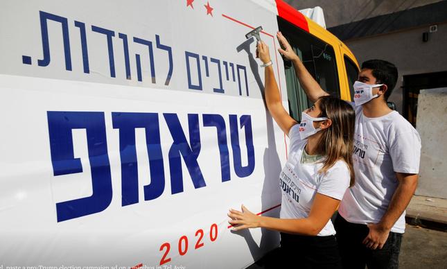 Đảng Cộng hòa, Dân chủ Mỹ 'giành giật' phiếu bầu ở Israel, Palestine ảnh 1