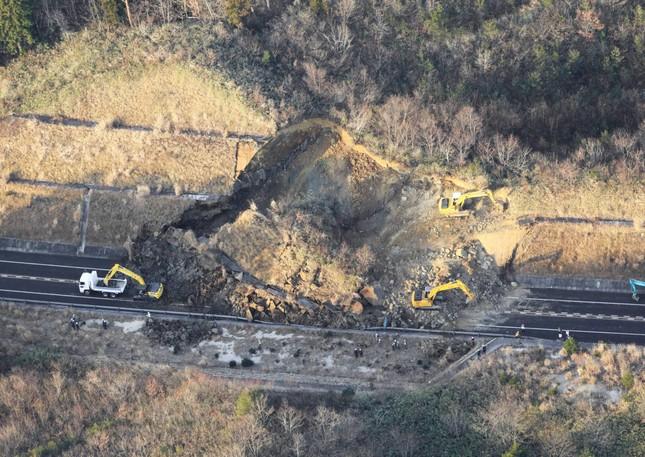Tiết lộ sốc về trận động đất 7,1 độ richter khiến 48 người bị thương ở Nhật Bản ảnh 1