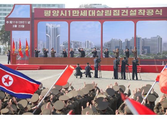 Choáng ngợp với quy hoạch 10.000 căn hộ ở thủ đô của Triều Tiên ảnh 9
