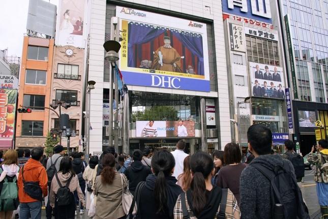 Lễ đăng quang đầy màu sắc của Nhật Hoàng Naruhito ảnh 11