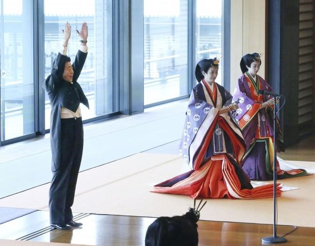 Lễ đăng quang đầy màu sắc của Nhật Hoàng Naruhito ảnh 3