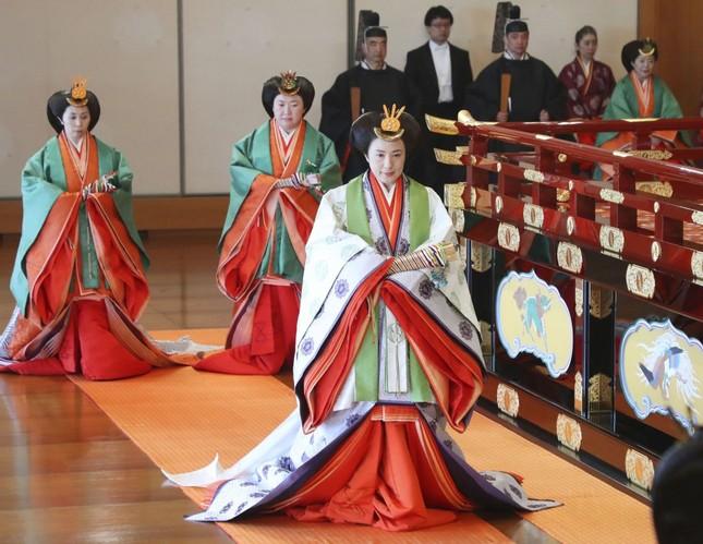 Lễ đăng quang đầy màu sắc của Nhật Hoàng Naruhito ảnh 5