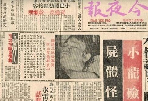 Mua chuộc nhân viên nhà xác để chụp bức ảnh độc nhất vô nhị về thi thể Lý Tiểu Long ảnh 1
