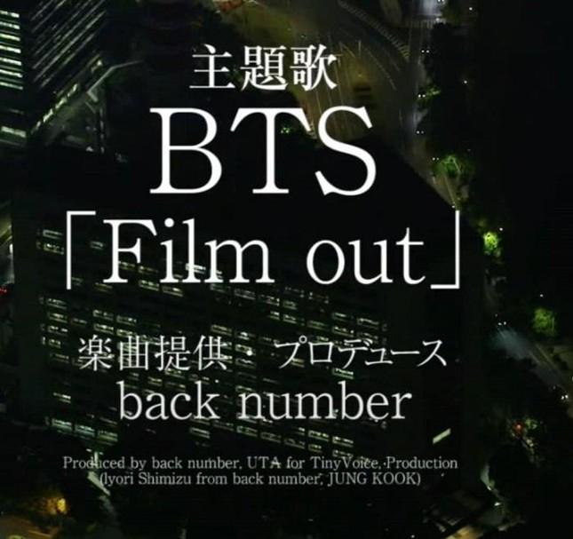 """BTS tung MV """"Film Out"""", lần đầu tiên làm được điều này tại Nhật Bản ảnh 2"""