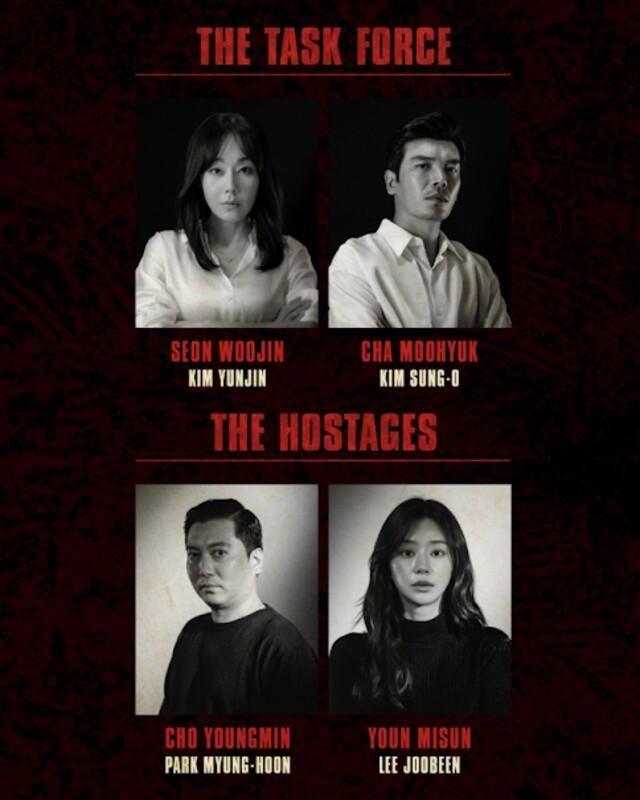 """""""Money Heist"""" Hàn Quốc """"chốt đơn"""" dàn diễn viên xịn mịn: Họ là ai, đỉnh như thế nào? ảnh 10"""