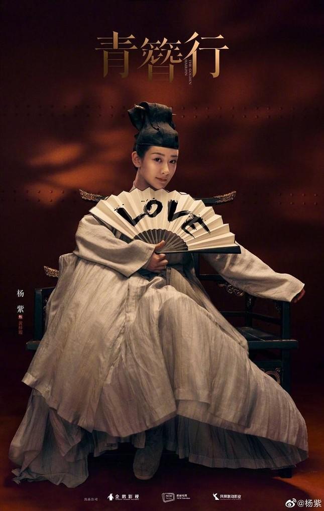 """Ngoài """"Trường Ca Hành"""", nhiều phim Hoa ngữ cũng có tên phim là """"Hành"""": Phim nào đáng xem? ảnh 18"""