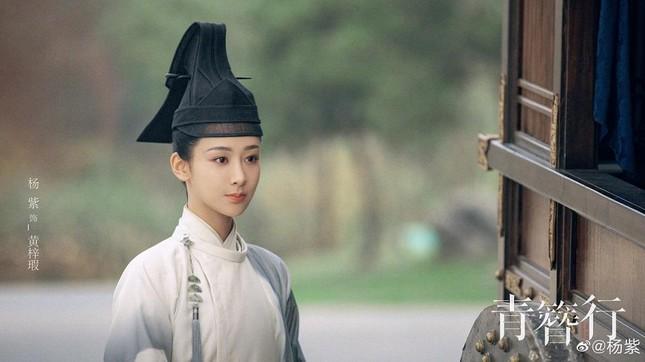 """Ngoài """"Trường Ca Hành"""", nhiều phim Hoa ngữ cũng có tên phim là """"Hành"""": Phim nào đáng xem? ảnh 15"""