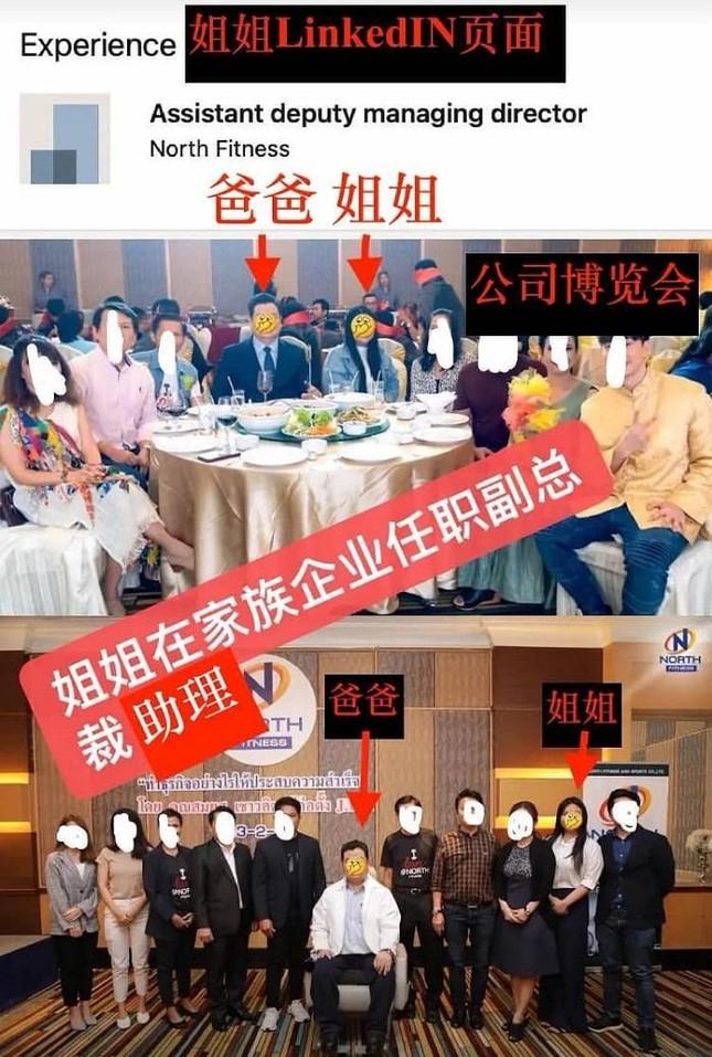 """Netizen Trung xôn xao trước nghi vấn Nine (INTO1) giả nghèo để """"câu"""" fan ảnh 7"""