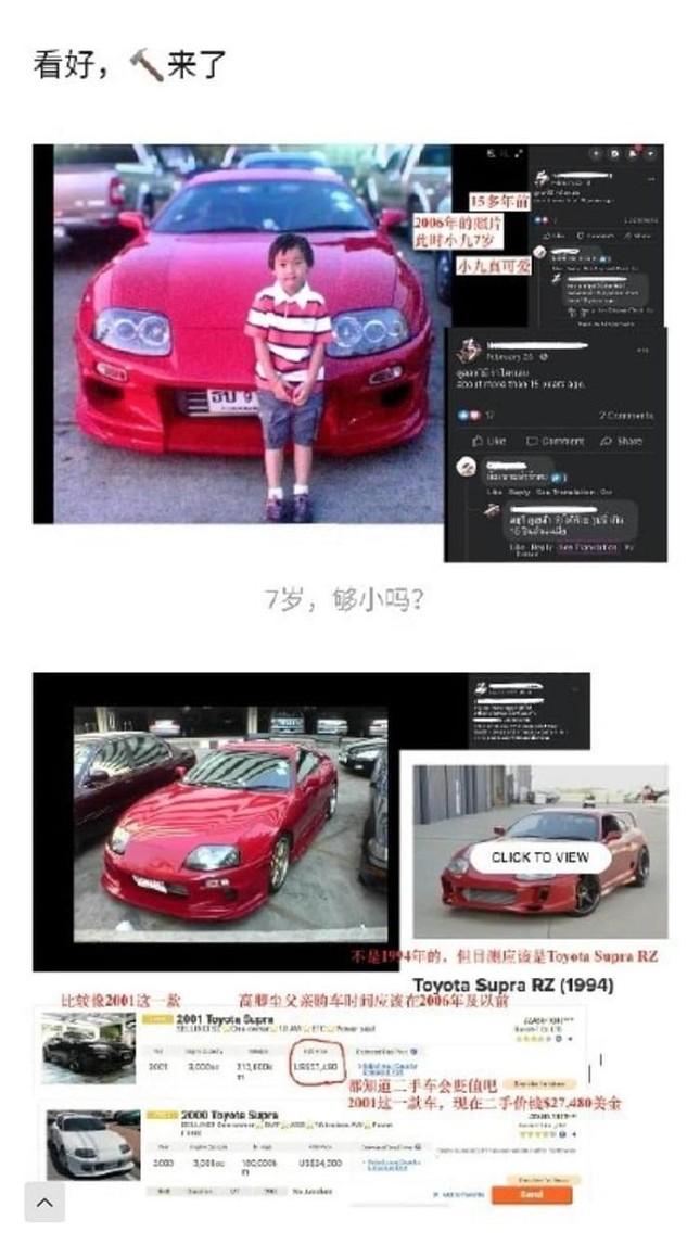 """Netizen Trung xôn xao trước nghi vấn Nine (INTO1) giả nghèo để """"câu"""" fan ảnh 8"""