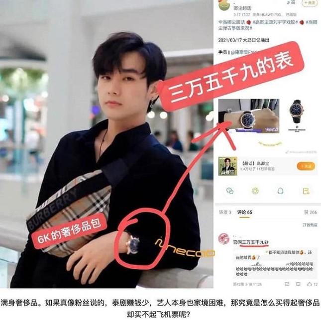 """Netizen Trung xôn xao trước nghi vấn Nine (INTO1) giả nghèo để """"câu"""" fan ảnh 9"""