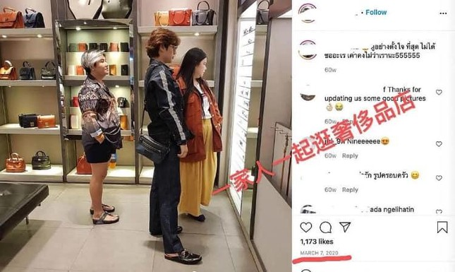 """Netizen Trung xôn xao trước nghi vấn Nine (INTO1) giả nghèo để """"câu"""" fan ảnh 10"""