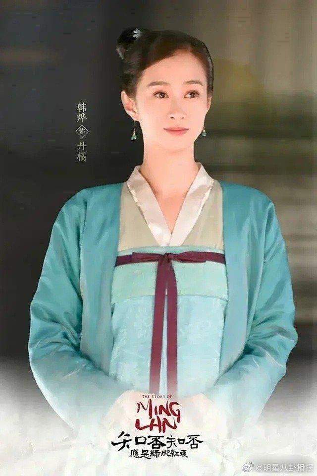 """Bị đồn là """"tiểu tam"""" làm Phùng Thiệu Phong - Triệu Lệ Dĩnh ly hôn, diễn viên này nói gì? ảnh 2"""