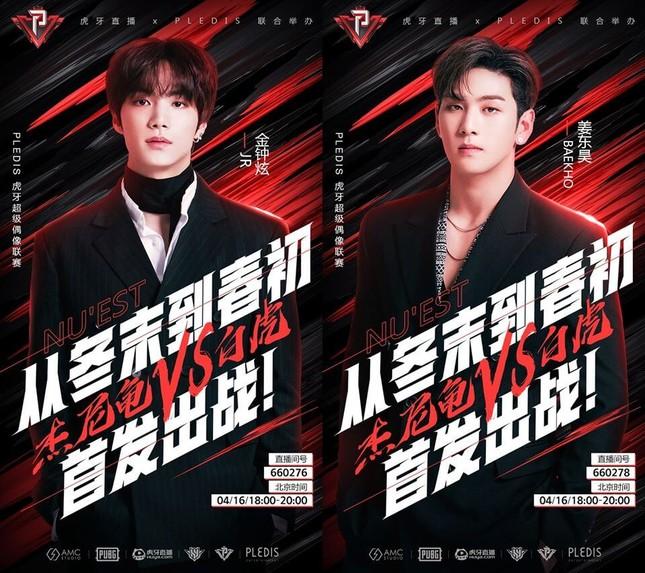 """Bạn fan """"trèo đèo lội suối"""" để gặp JR, Baekho (NU'EST) trong game và cái kết siêu phũ ảnh 2"""