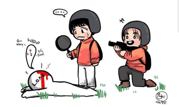 """Bạn fan """"trèo đèo lội suối"""" để gặp JR, Baekho (NU'EST) trong game và cái kết siêu phũ ảnh 3"""
