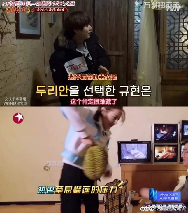 """Một chương trình truyền hình Trung Quốc bị tố sao chép """"Tân Tây Du Kí"""" của Hàn ảnh 1"""
