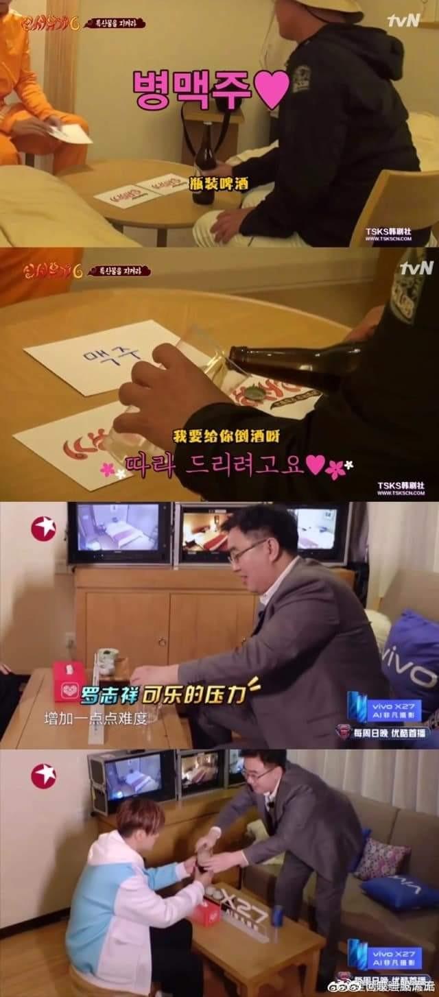 """Một chương trình truyền hình Trung Quốc bị tố sao chép """"Tân Tây Du Kí"""" của Hàn ảnh 2"""