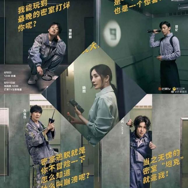 """""""Trốn Thoát Khỏi Mật Thất"""" tung poster các thành viên, chính thức khởi động mùa 2 ảnh 2"""