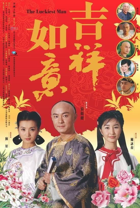 5 bộ phim Hoa ngữ thập niên 2000 bao nhiêu năm xem lại vẫn mê ảnh 5