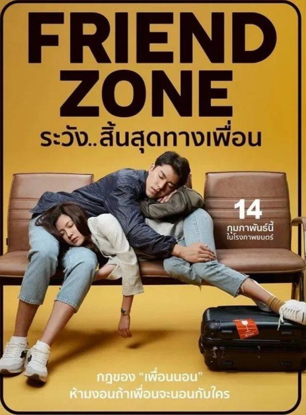 Top 3 mỹ nhân hàng đầu showbiz Thái Lan: Tài sắc vẹn toàn, công danh sự nghiệp viên mãn ảnh 5