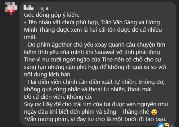 """""""2gether The Series"""" sẽ có phiên bản Việt, và đây là phản ứng chung của fan phim boylove ảnh 11"""