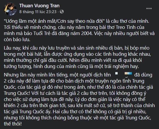Câu thơ nổi tiếng của Việt Nam bị hô biến thành tên bản dịch truyện ngôn tình Trung Quốc ảnh 2
