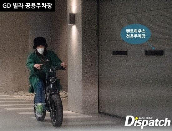 """Từng nói không yêu bạn gái cùng công ty nhưng nay G-Dragon lại """"quay xe"""" hẹn hò với Jennie (BLACKPINK)? ảnh 1"""