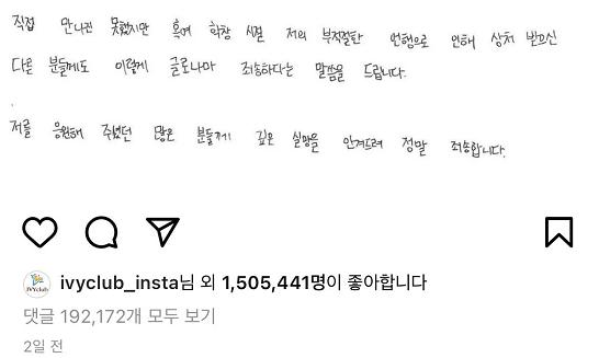 """Scandal của Hyunjin (Stray Kids): Bên """"thả tim"""" thư xin lỗi, bên thẳng tay cắt hợp đồng ảnh 3"""