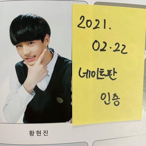 """Scandal của Hyunjin (Stray Kids): Bên """"thả tim"""" thư xin lỗi, bên thẳng tay cắt hợp đồng ảnh 1"""