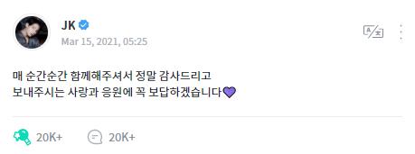 """ARMY hô vang """"We Purple You!"""", BTS hồi đáp """"We Love You!"""" hậu Grammys 2021 ảnh 5"""